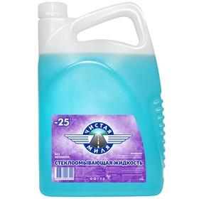 Незамерзающий очиститель стёкол Чистая Миля -25С, 3,78 л