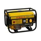 Электрогенератор Eurolux G3600A, бенз., 2.5/2.8 кВт, 220 В, 6.5 л.с., 15 л, ручной старт