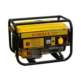 Электрогенератор Eurolux G3600A, бенз., 2.8 кВт, 6.5 л.с., 15 л, ручной старт  + МАСЛО