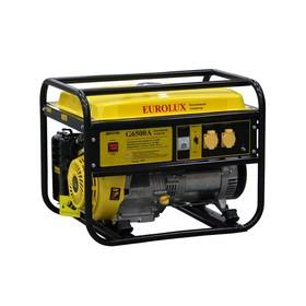 Электрогенератор Eurolux G6500A, бензиновый, 5/5.5 кВт, 220 В, 13 л.с., 15 л, ручной старт