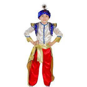 Карнавальный костюм «Восточный принц», штаны, рубашка, жилетка, чалма, р. 28, рост 110 см