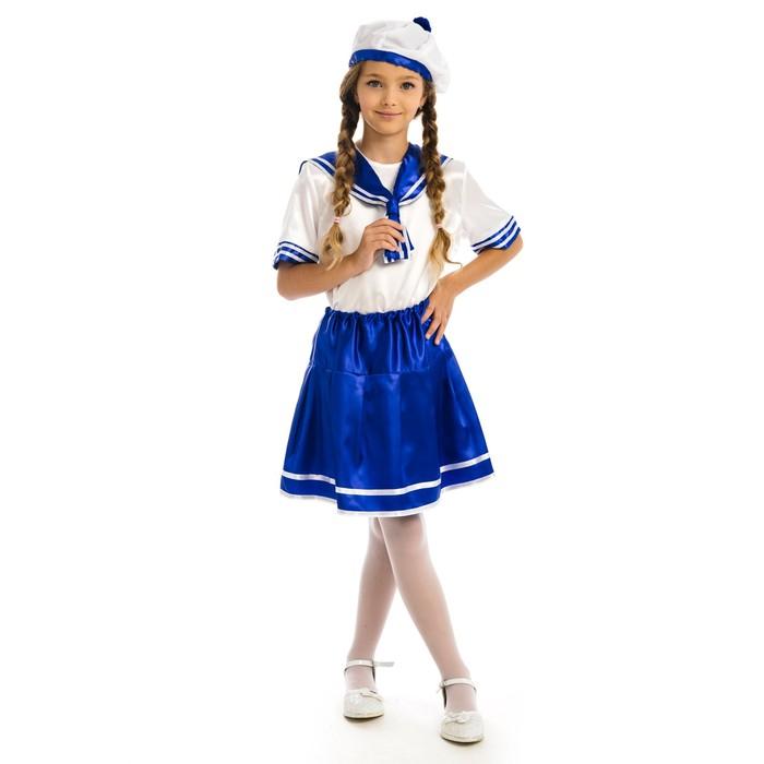 """Карнавальный костюм """"Морячка"""", гюйс, рубашка, юбка, берет, рост 110 см - фото 797997051"""