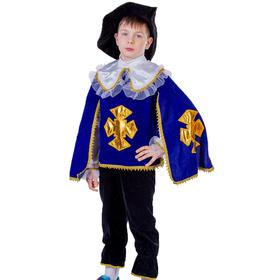 Карнавальный костюм «Мушкетёр», бархат, рубашка-накидка, брюки, шляпа, рост 110 см
