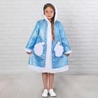 """Карнавальный костюм """"Снегурочка с капюшоном"""" голубая, шуба с капюшоном, рост 110 см"""