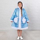 """Карнавальный костюм """"Снегурочка с капюшоном"""" голубая, шуба с капюшоном, рост 122 см"""