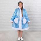 """Карнавальный костюм """"Снегурочка с капюшоном"""" голубая, шуба с капюшоном, рост 134 см"""