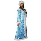 """Карнавальный костюм """"Снегурочка"""", шуба на подкладке, шапка, р-р 52"""