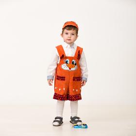 Карнавальный костюм «Лисёнок Крапинка», (комбинезон, кепи), размер 30