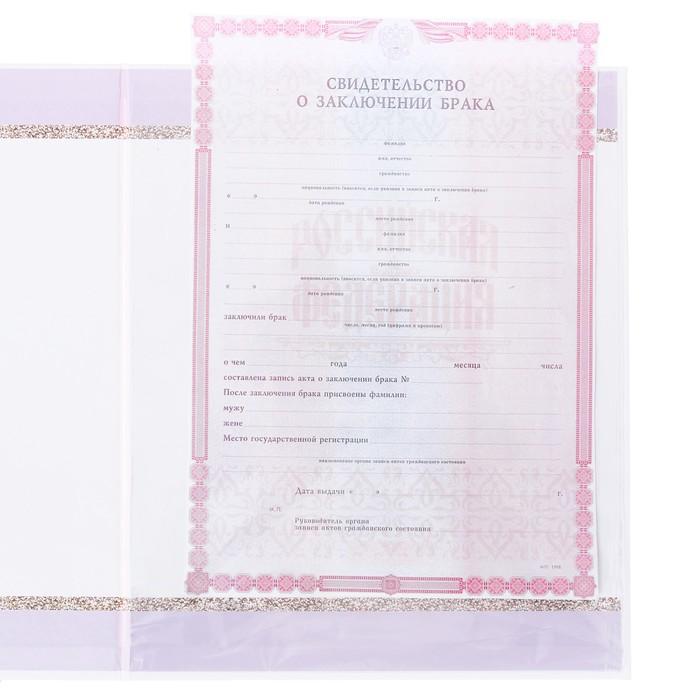 Что согласно толкователю значит видеть во сне паспорт.