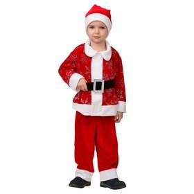 Карнавальный костюм «Морозик», (брюки, рубашка, ремень, шапка), размер 28, рост 104 см