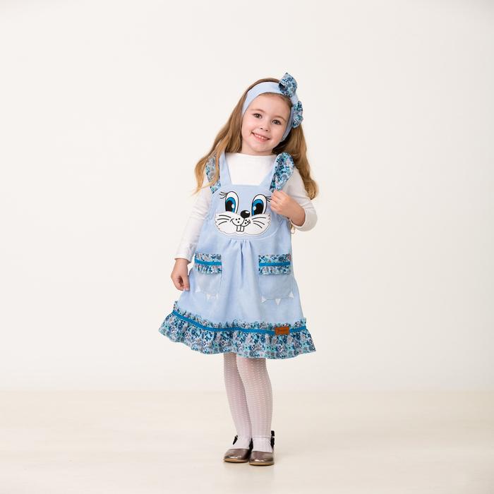 Карнавальный костюм «Зайка Капризка», (повязка, сарафан), размер 28