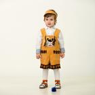 Карнавальный костюм «Щенок Тотошка», (комбинезон, кепи), размер 28, рост 110 см