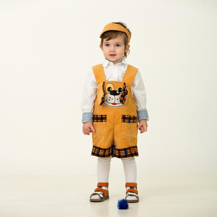 Карнавальный костюм «Щенок Тотошка», (комбинезон, кепи), размер 30, рост 116 см