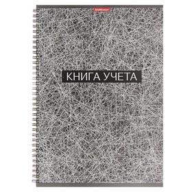 Книга учёта А4, 90 листов в линейку, на гребне ErichKrause, обложка мелованный картон, блок офсет