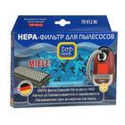 HEPA фильтр Top House TH H12 Mi, для пылесосов Miele, 1 шт.
