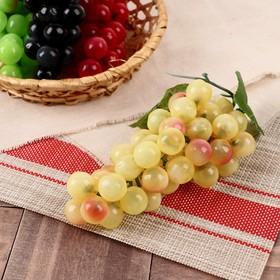 виноград 45 ягод 19 см матовый