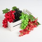 Искусственный виноград, 85 ягод, глянцевый, микс