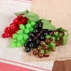 Искусственный виноград (24 ягоды, глянцевый. цвет микс)