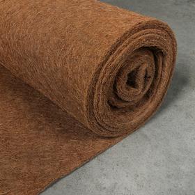 Кокосовое полотно для мульчирования, 1 × 5 м, «Мульчаграм»
