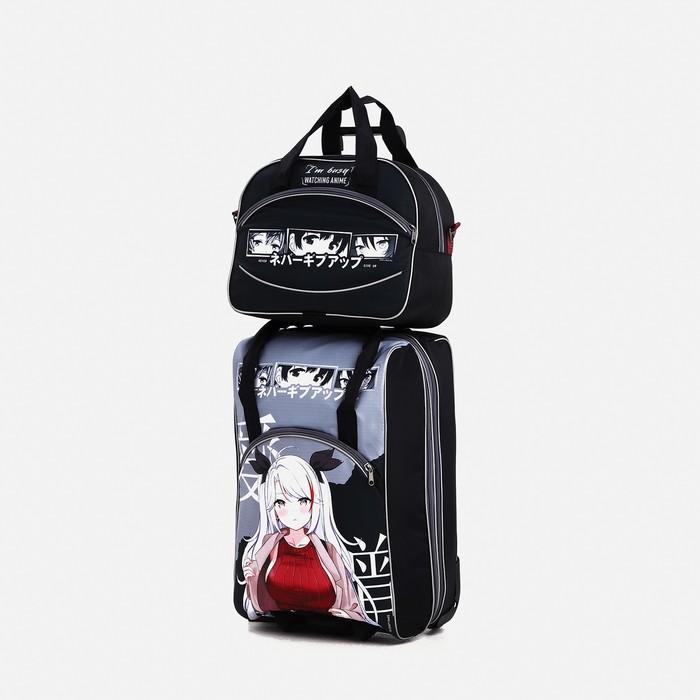 """Чемодан малый 20"""" с сумкой, отдел на молнии, наружный карман, с расширением, цвет зелёный"""