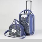 """Чемодан малый с сумкой """"Дома на синем"""", отдел на молнии, наружный карман"""