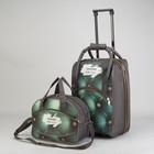 Чемодан малый с сумкой, отдел на молнии, наружный карман, принт ромбы, цвет хаки