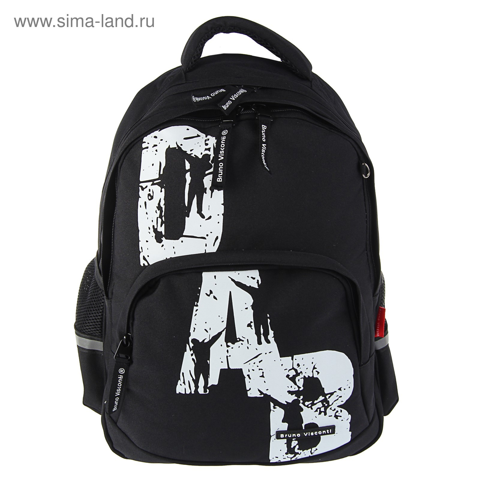 02945e4ff535 Рюкзак школьный эргономичная спинка 40 х 30 х 16 см Bruno Visconti DAB,  черный