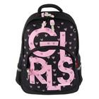 Рюкзак школьный эргономичная спинка 40 х 30 х 16 см Bruno Visconti Girls, черный