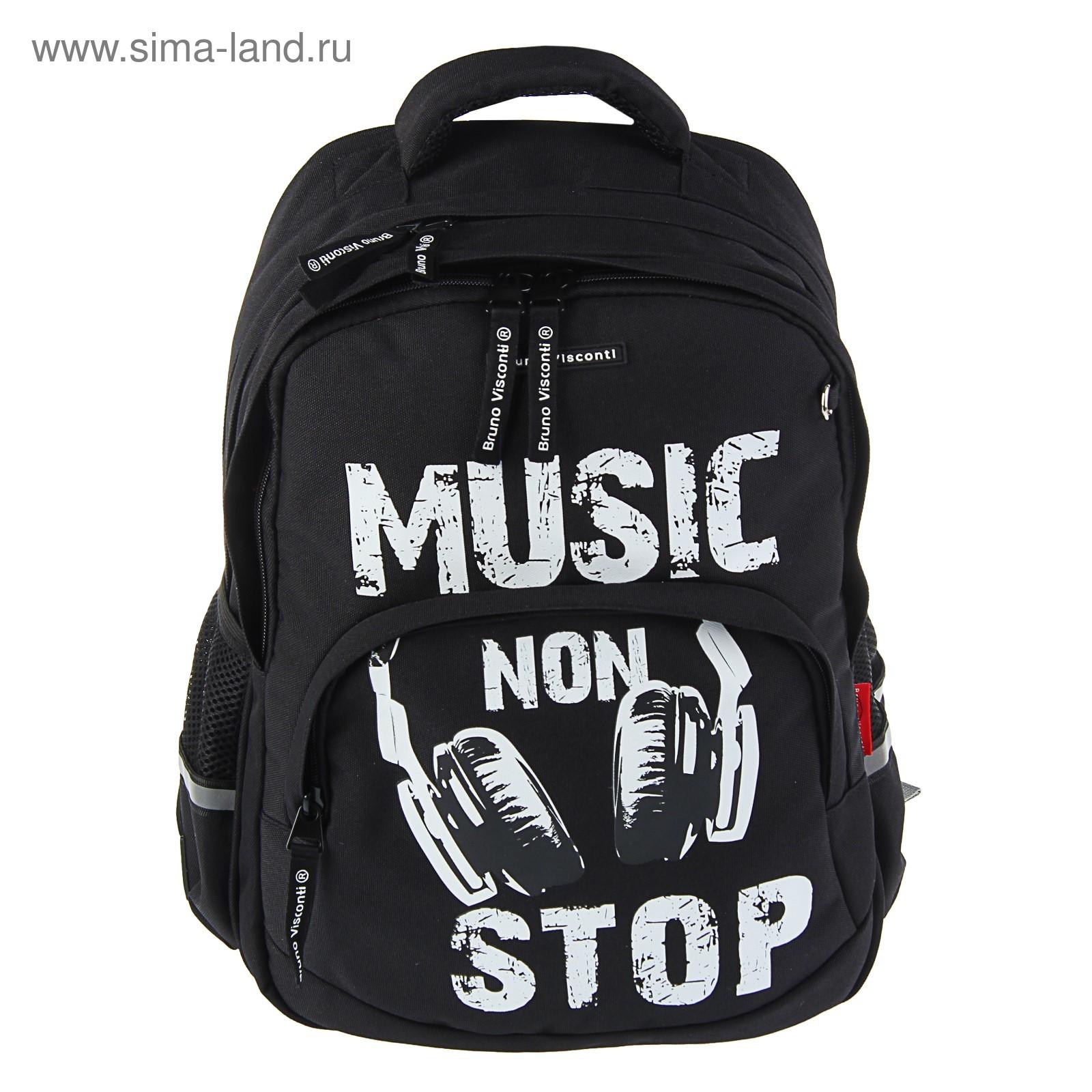 a01e4dee4882 Рюкзак школьный эргономичная спинка 40 х 30 х 16 см Bruno Visconti Music,  черный