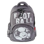 Рюкзак школьный эргономичная спинка 40 х 30 х 16 см Bruno Visconti «Футбол», серый