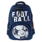 Рюкзак школьный эргономичная спинка 40 х 30 х 16 см Bruno Visconti «Футбол», синий