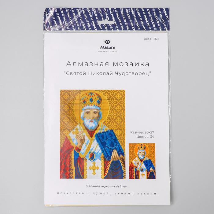 "Алмазная мозаика ""Святого Николая Чудотворца"", 34 цвета"