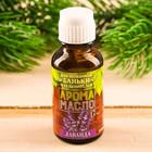 Эфирное аромамасло