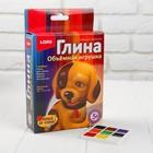 """Игрушка объемная из глины """"Маленький щенок"""" Пз/Гл-003"""