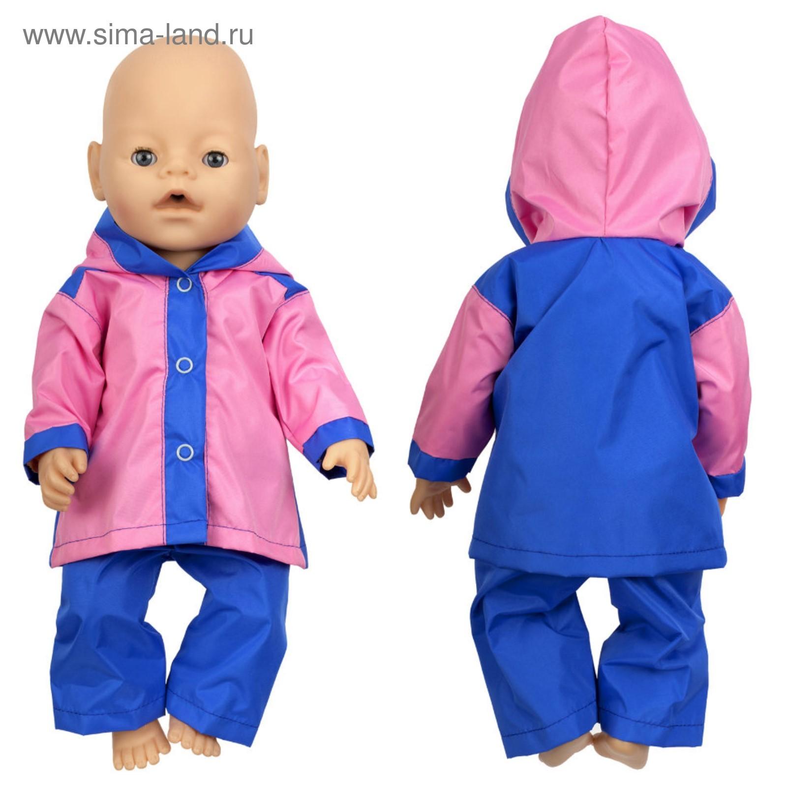 Одежда для кукол Baby Born р. 38-43 см