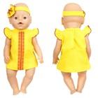 Одежда для пупса 38-44 см «Платье с повязкой на голову», цвет жёлтый
