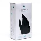 Перчатки виниловые Benovy M, чёрные, 50 пар/100 шт