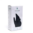 Перчатки виниловые Benovy L, чёрные, 50 пар/100 шт