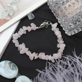 "Bracelet baby 1 thread ""Quartz pink"""