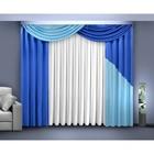 Комплект штор, 140х250 см-2 шт., 250х600 см, ламбрекен 50х300 см, синий