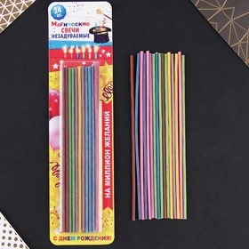 Свечи незадуваемые «Разноцветные», 24 шт