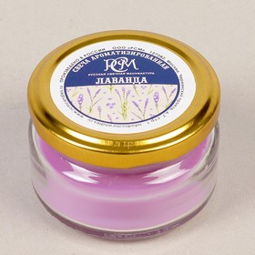 Candle in jar scented Lavender-50g, burning time 13H