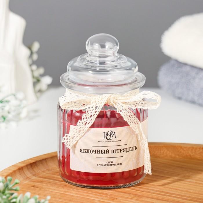 """Свеча в банке ароматизированная """"Яблочный штрудель"""" 180гр, время горения 45ч"""