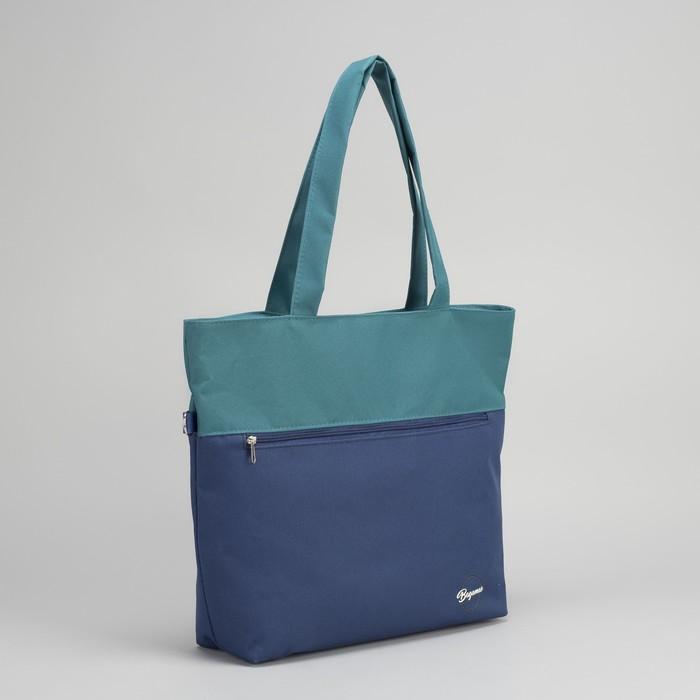 Сумка летняя, отдел на молнии, без подклада, наружный карман, цвет синий/бирюзовый