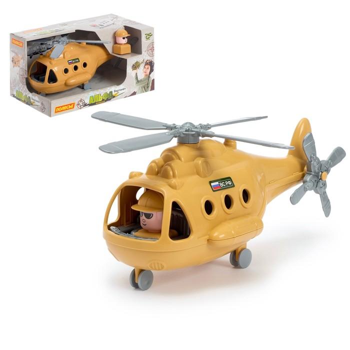 "Вертолёт военный ""Альфа-Сафари"" 68774"