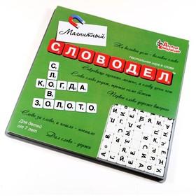 Настольная игра «Словодел магнитный»