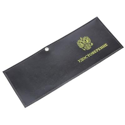 Обложка для удостоверения, цвет чёрный