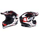 Шлем кросс MICHIRU МС 135 Arena Star, черно-белый, размер M