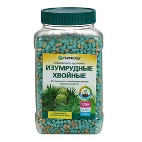 """Удобрение комплексное минеральное """"БиоМастер"""" Изумрудные хвойные, 1 кг"""