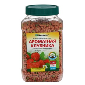 """Удобрение комплексное """"БиоМастер"""" Ароматная клубника, 1 кг"""